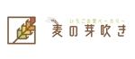 laphrodite1223さんのいちご農園が運営する「パン屋」のロゴデザインへの提案