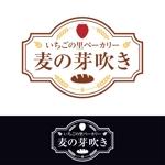 yuanamiさんのいちご農園が運営する「パン屋」のロゴデザインへの提案