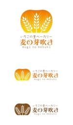 serve2000さんのいちご農園が運営する「パン屋」のロゴデザインへの提案