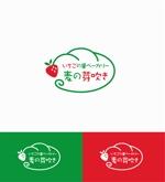 Doing1248さんのいちご農園が運営する「パン屋」のロゴデザインへの提案