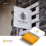 doremidesignさんのいちご農園が運営する「パン屋」のロゴデザインへの提案