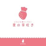 haru-mtさんのいちご農園が運営する「パン屋」のロゴデザインへの提案