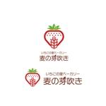 saki8さんのいちご農園が運営する「パン屋」のロゴデザインへの提案