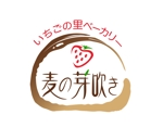 abi_sadaさんのいちご農園が運営する「パン屋」のロゴデザインへの提案