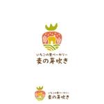 hirokipsさんのいちご農園が運営する「パン屋」のロゴデザインへの提案