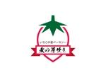 tora_09さんのいちご農園が運営する「パン屋」のロゴデザインへの提案