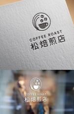 自家焙煎珈琲豆販売店のロゴへの提案