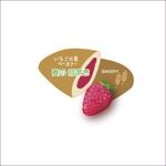 hue-kさんのいちご農園が運営する「パン屋」のロゴデザインへの提案