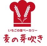 gravelさんのいちご農園が運営する「パン屋」のロゴデザインへの提案