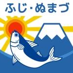 地域情報サイト『まいぷれ』富士・沼津の地域ロゴへの提案