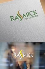 ドッグフード ペット用品 メーカー 「ラスミック株式会社」(Rassmick)のロゴへの提案