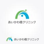 fuku33さんの内科・消化器内科・肛門内科「あいかわ橋クリニック」のロゴへの提案