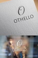 美白化粧品のブランドロゴのデザインへの提案