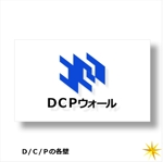 shyoさんの住宅塗り壁工法【DCPウォール】のロゴへの提案