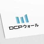tsukasa110さんの住宅塗り壁工法【DCPウォール】のロゴへの提案