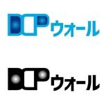 creatorneco2さんの住宅塗り壁工法【DCPウォール】のロゴへの提案