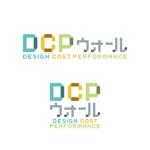 hirokipsさんの住宅塗り壁工法【DCPウォール】のロゴへの提案