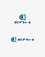 pekoodoさんの住宅塗り壁工法【DCPウォール】のロゴへの提案