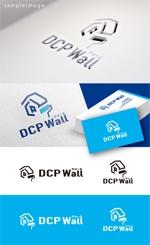 smoke-smokeさんの住宅塗り壁工法【DCPウォール】のロゴへの提案
