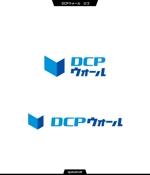 queuecatさんの住宅塗り壁工法【DCPウォール】のロゴへの提案