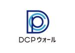 tora_09さんの住宅塗り壁工法【DCPウォール】のロゴへの提案