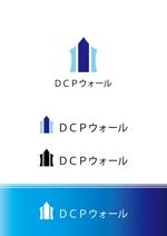 yuko-nさんの住宅塗り壁工法【DCPウォール】のロゴへの提案