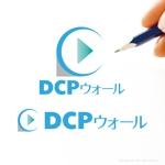 tattsu0812さんの住宅塗り壁工法【DCPウォール】のロゴへの提案