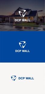tanaka10さんの住宅塗り壁工法【DCPウォール】のロゴへの提案