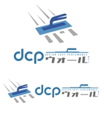 laphrodite1223さんの住宅塗り壁工法【DCPウォール】のロゴへの提案