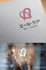 介護事業のエール・ケアのロゴへの提案