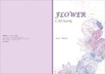 造花フラワーカタログの表紙デザインへの提案