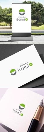 整体「慢性痛専門Itami-(イタミマイナス)」のロゴへの提案