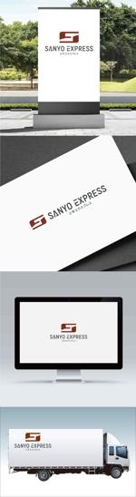 オフィス移転「三洋エクスプレス」のロゴへの提案