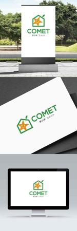 工務店、リフォーム店「星の家 コメット」「星のリフォーム コメット」のロゴへの提案