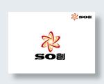 zen634さんのエンタメ企画のコンサル一般社団法人「SO創」(ソーソー)のロゴ(商標登録予定なし)への提案