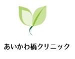 AkihikoMiyamotoさんの内科・消化器内科・肛門内科「あいかわ橋クリニック」のロゴへの提案