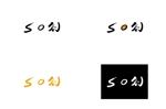 hrk3---さんのエンタメ企画のコンサル一般社団法人「SO創」(ソーソー)のロゴ(商標登録予定なし)への提案