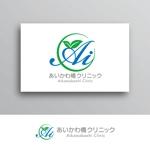 White-designさんの内科・消化器内科・肛門内科「あいかわ橋クリニック」のロゴへの提案
