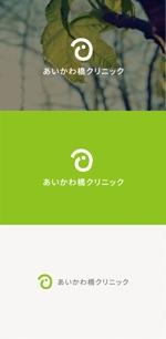 tanaka10さんの内科・消化器内科・肛門内科「あいかわ橋クリニック」のロゴへの提案