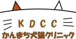 新規開院する犬猫クリニックのロゴマーク制作をお願いいたしますへの提案