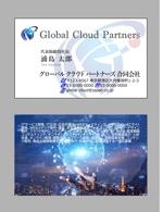 グローバル企業の名刺デザイン作成への提案