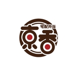 宅配弁当京香のロゴへの提案
