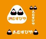 tukasagumiさんのおむすびやの看板のキャラクターロゴへの提案