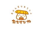 kuri_pulsarさんのおむすびやの看板のキャラクターロゴへの提案