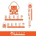 kiirosinさんのおむすびやの看板のキャラクターロゴへの提案