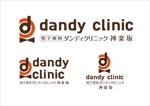 メンズクリニック「ダンディ・クリニック神宮前」のロゴへの提案