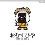 neomasuさんのおむすびやの看板のキャラクターロゴへの提案