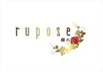 クラブ「rupose離れ」のロゴデザインへの提案