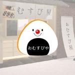 ponizouさんのおむすびやの看板のキャラクターロゴへの提案