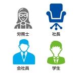 人物(士業・社長・会社員・学生)のイラスト(アイコン風)4点への提案